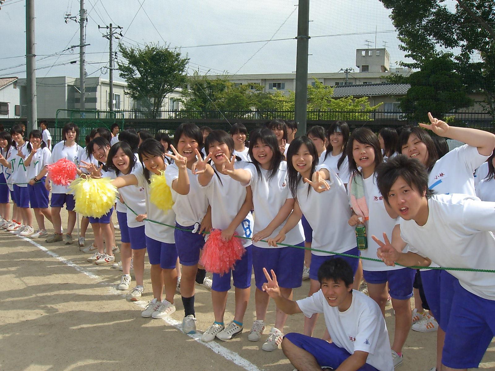 英語 小学英語 教材 : 体育高等学校 - JapaneseClass.jp